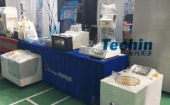 东方天净助力天津大学第二十三届仪器设备展览